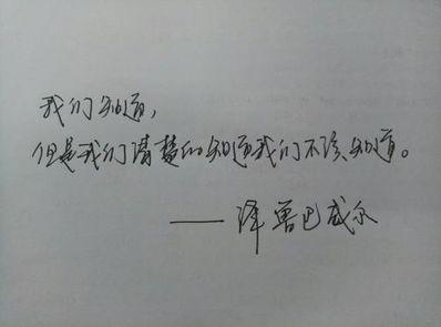 思不到结果的句子 一段情看不到结果伤感的句子