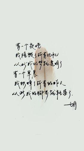 文艺意境句子 有意境文艺范的长一点句子,不要爱情的