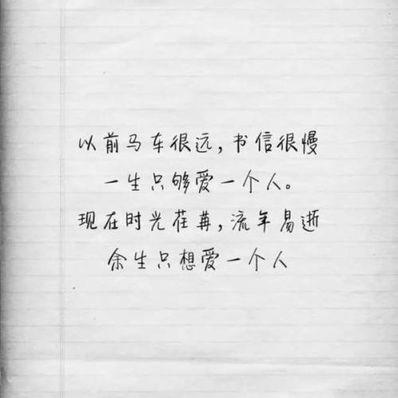 经历痛苦诗句 形容一个人经历痛苦长大了用什么诗句描写