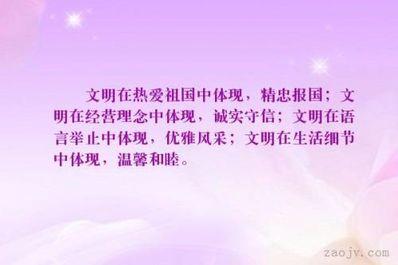 赞美优雅老年人风采的句子 形容老年人的句子,词语,外貌等!