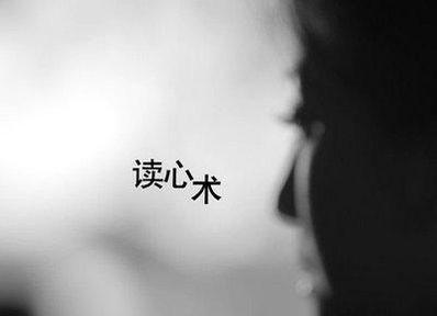 亲情看透人心的悲凉句子 关于看透亲情的优美句子