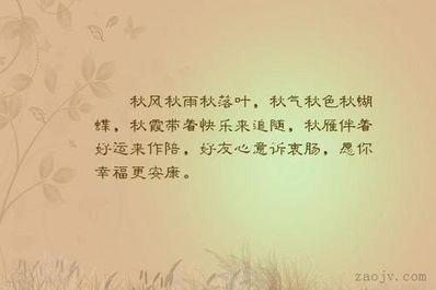 愿你幸福的唯美句子 比喻忘记所爱愿你幸福的语句