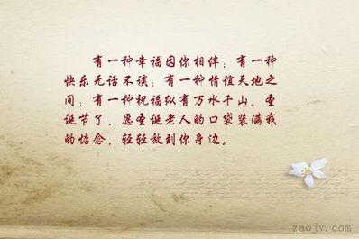 愿身边的人幸福的句子 希望身边的人都幸福的句子