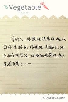带有乐意句子 关于愿意的句子