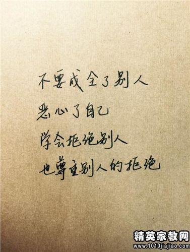"""一字开头的唯美诗句 """"一""""字开头的五个字唯美游戏名"""