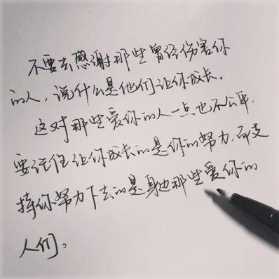 女生简短文艺句子 形容女生文艺的句子有哪些?