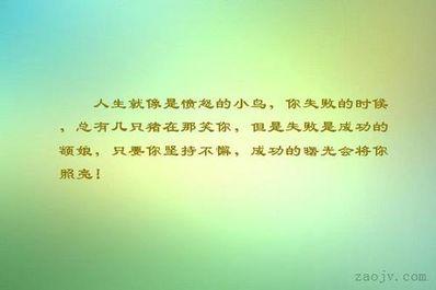 我的人生好失败的句子 活的很失败的经典句子