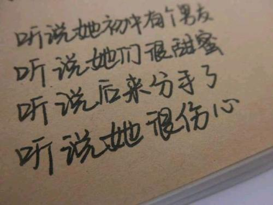 心凉英语句子说说心情 心凉的句子英语怎么说