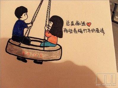 讽刺金钱与爱情的句子 爱情与金钱的句子