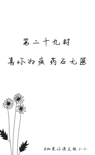 适合的才是最好的短句 唯美的短句