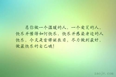 做一个干净的人的句子 形容一个人很爱干净的人的句子