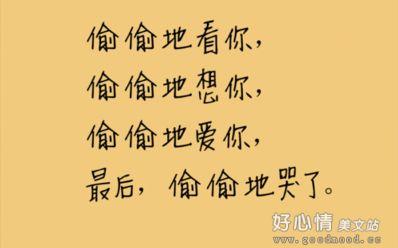 关心人文艺句子 珍惜关心你的人的文艺的句子