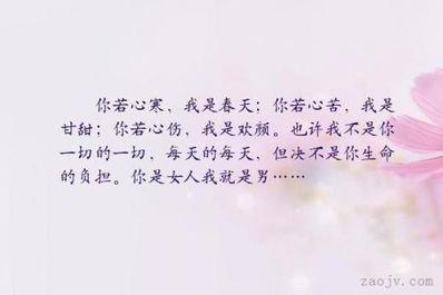 对妈妈很心寒的句子 对亲人失望心寒的句子