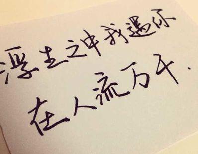 七个字爱情经典语录 求经典句子,五字或七字中间有爱这个字
