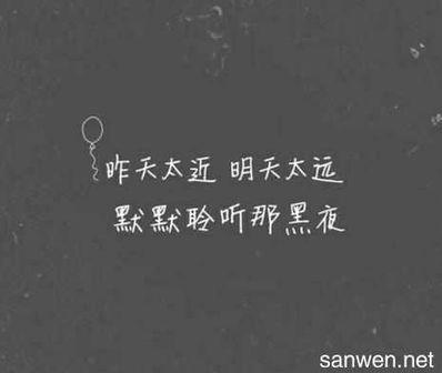 七个字的情感句子 最有意义的关于情感的七个字以内的句子