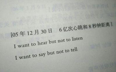 青春霸气短句英文 唯美的关于青春的英文短句