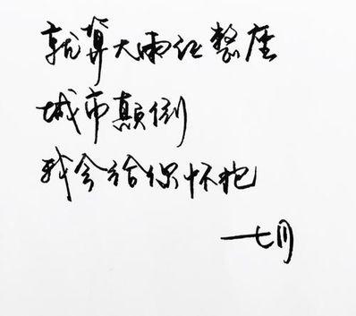 有意境的7字短句 5—7字唯美意境句子