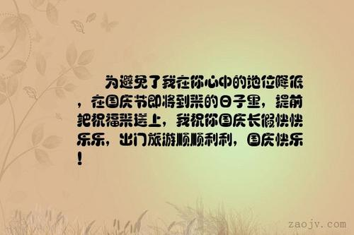 表达自己没地位的句子 形容人没有地位的句子