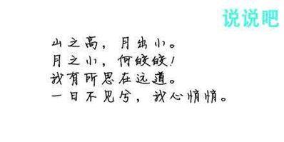七字唯美短句古风 唯美七字古风名