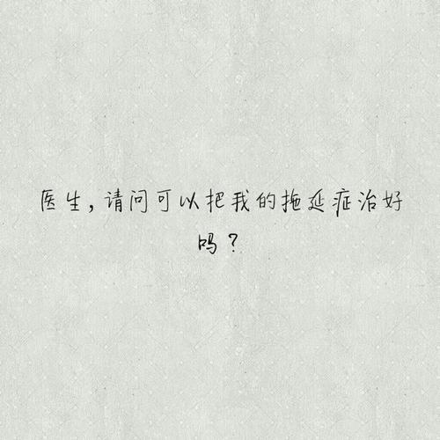 表白情话最暖心长句 情话最暖心长句70字左右