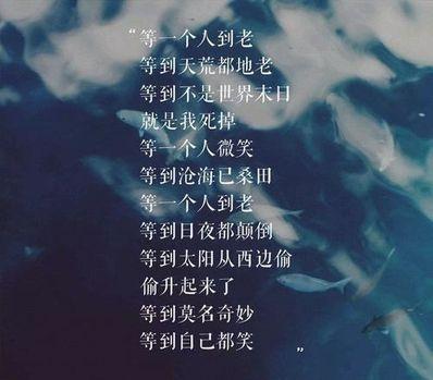 9月你好说说唯美句子 8再见、九月你好心情说说