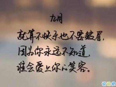 八月到来的唯美句子 描写八月的优美句子