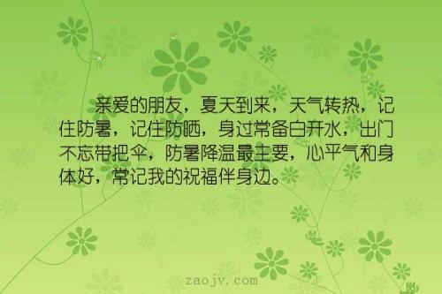 描写8月份的优美语句 描写八月的优美句子