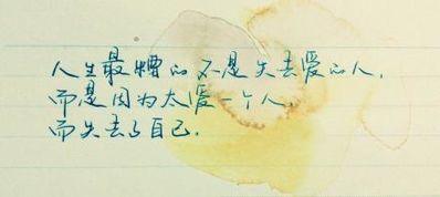 失去心爱之物的诗句 对心爱的东西失去,伤心欲绝的诗词