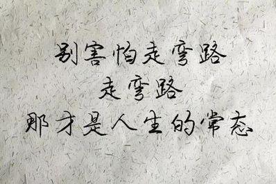 讽刺人性凉薄的句子 描写人性凉薄的古诗有哪些