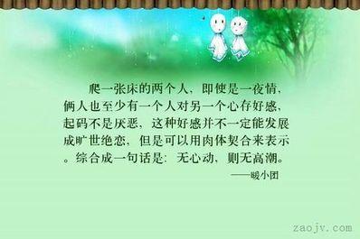 表达好感的句子简短 表达好感的句子