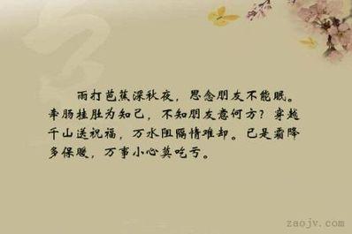 英文友谊句子唯美简短 一些唯美的英文句子,带翻译