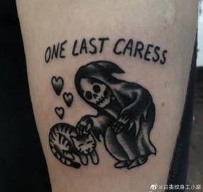 很丧的纹身句子 伤感的英文纹身短句!纹小手臂