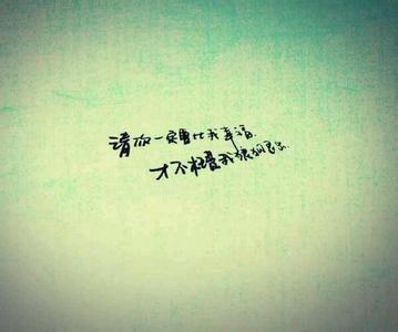 形容人心变的句子 形容人心善变的诗句