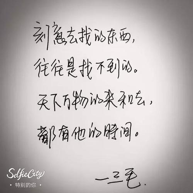 人心是慢慢变冷的句子 人心是慢慢变冷的作文