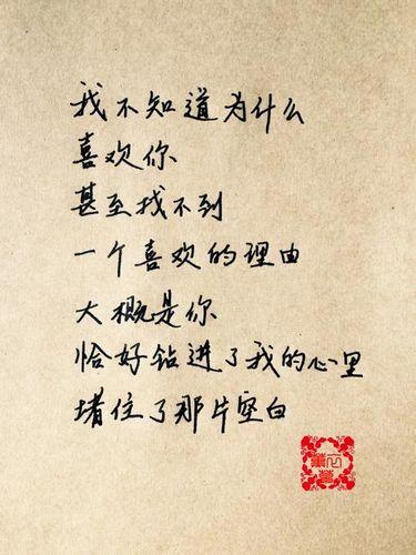 关于爱的唯美句子英文 关于爱的优美英语句子