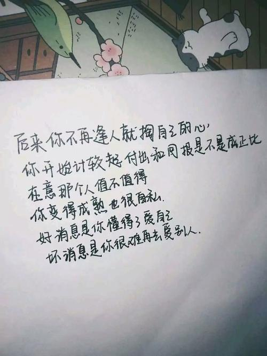 励志别人不要丧的句子 一个人励志的伤感句子大全