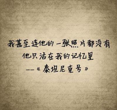 看照片回忆的感慨句子 看以前的照片感想句子