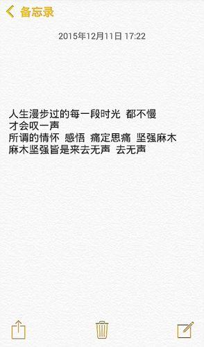 文艺情话的句子简短 清新文艺的句子
