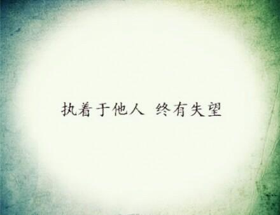 晚安心语英文句子爱情