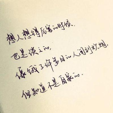 表示心里只有你的句子 心里只有你一个人的句子