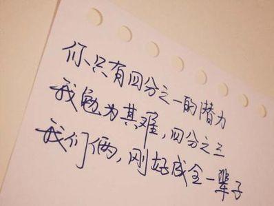 恋爱中甜蜜的英文句子 表达爱情的英语句子