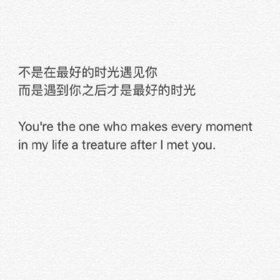 唯美爱情的英文短句 一些唯美的英文句子,带翻译