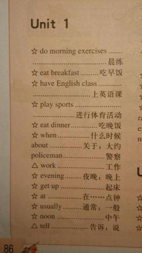 写给喜欢的男生的英语句子 写给男友的爱情句子,英语带翻译