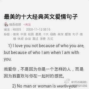 唯美的英文爱情句子 一些唯美的英文句子,带翻译