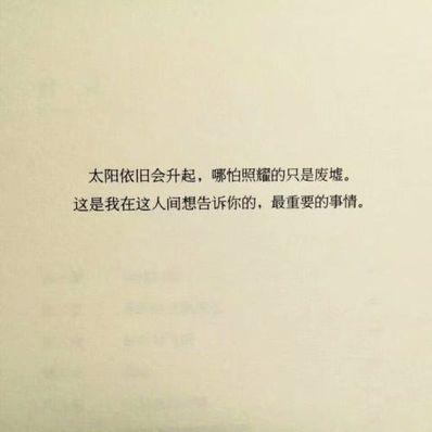 最美的短句 唯美的短句