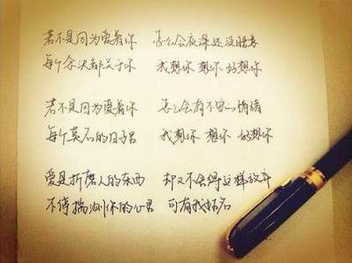 文艺悲伤的句子一个人 求文艺伤感的句子