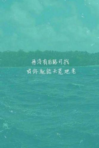 关于大海感伤的句子 描写大海的伤感句子有哪些?
