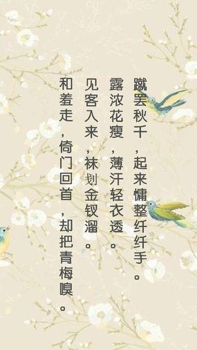 好听有意境的古诗句 古典韵味的诗句,要有意境,越多越好