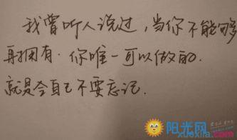 感情被骗伤心的句子 被骗钱,感情,要不回来的伤感的句子.
