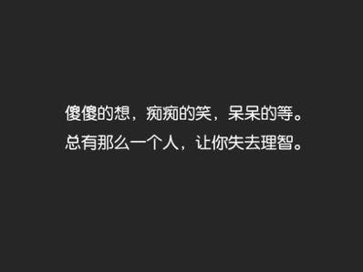 欺骗伤心句子 欺骗爱情的句子。